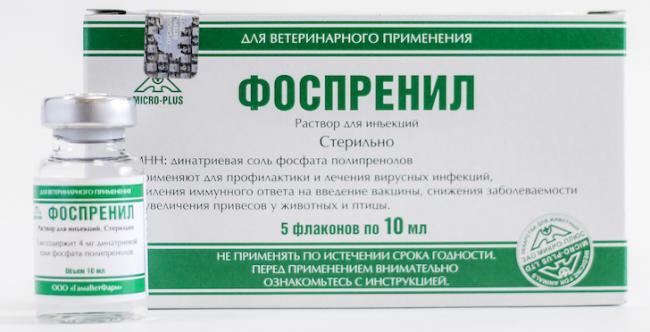 fosprenil_10_1_cr.jpg