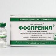 fosprenil-dlya-koshek_185x185_8fd.jpg