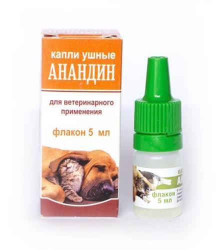 kapli-ushnye-anandin-528x600.jpg