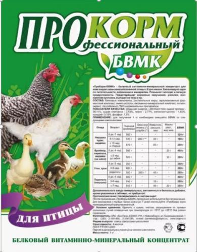 blobid1581149564020-468x600.jpg