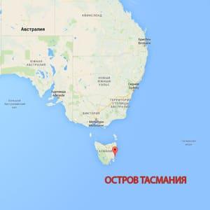 Tasmaniya.jpg