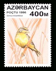im194-474px-Stamps_of_Azerbaijan%2C_1996-411.jpg