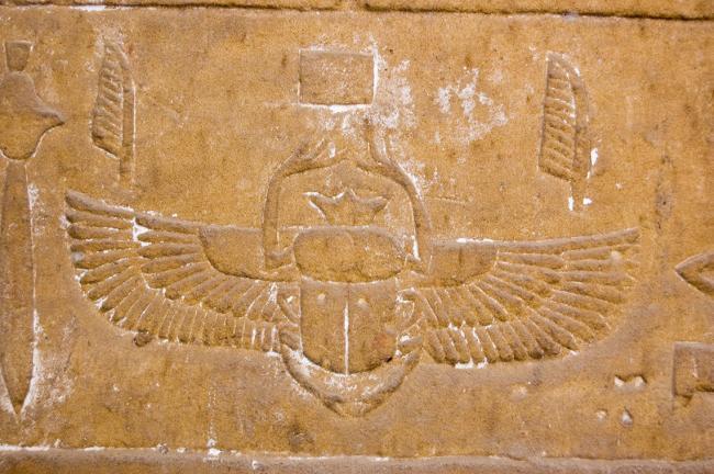 egipt5.jpg
