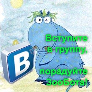 zooobot_group_logo_1.jpg