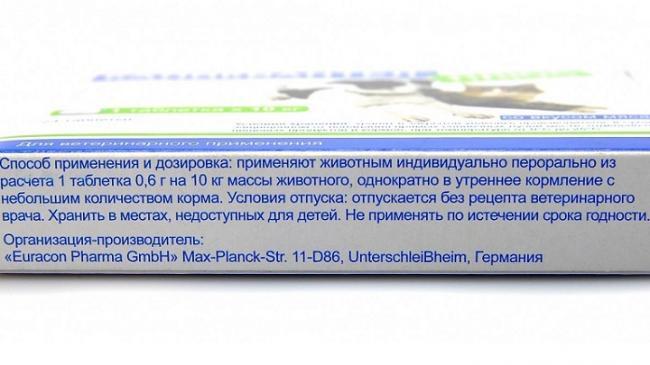 instruktsiya-k-kanikvantelu.jpg