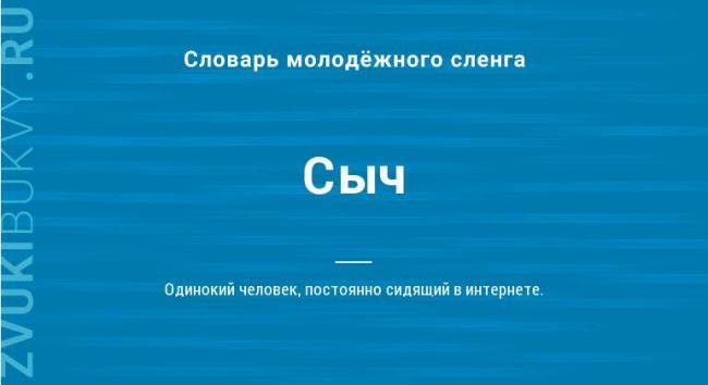 odinokiy-chelovek-postoyanno-sidyashchiy-1.jpg