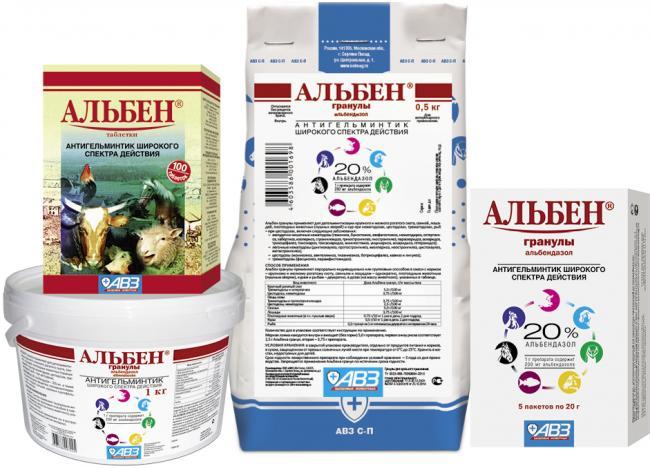 alben-instrukciya-po-primeneniyu-v-veterinarii-7.jpg
