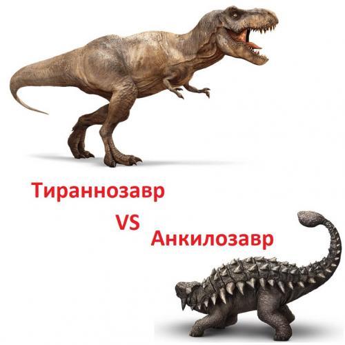 T-Rex_VS_ankylosaur.jpg