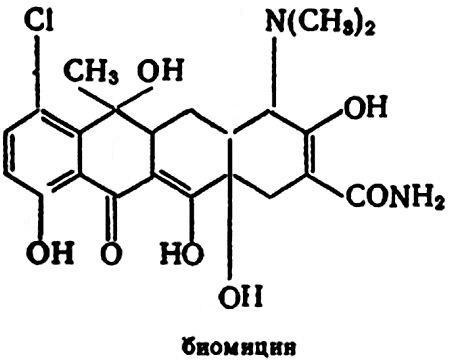 Formula-biomitcina.jpg