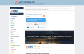 allcitations.ru.png