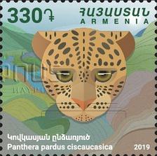 im224-Panthera_pardus_ciscaucasica_Flora_and_Fauna_of_Armenia_Stamps_of_Armenia_2019.jpg