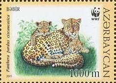 Stamps_of_Azerbaijan%2C_2005-688.jpg