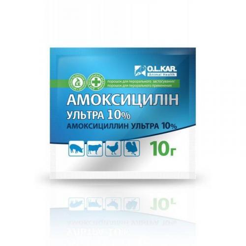 6.-veterinarnyj-poroshok-antibakterialnogo-dejstvija-amoksicillin-10-2.jpg
