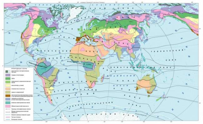 klimaticheskie_poyasa_zemli_karta.jpg