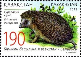 im274-320px-Stamps_of_Kazakhstan%2C_2012-06.jpg