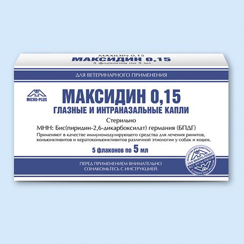 maxidin-015.jpg