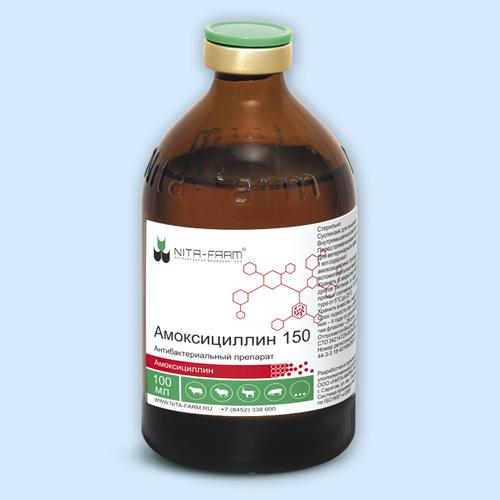 amoxycillin.jpg